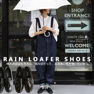 お洒落で快適、気分もアガル。憂鬱な雨の日を楽しみに変える。レインシューズ・6月17日20時〜発売。発送は6/23〜。メール便不可