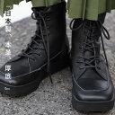 日本製。大人気厚底ブーツがレースアップに。本革スクエア厚底ブーツ ・再再販。##×メール便不可!