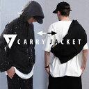 【先着順!税抜15000円以上お買い上げでエコバッグプレゼント!】「SEAVEN」CARRY JACKET キャリージャケット・7月10…