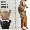 クリアランスバーゲン!期間限定開催!antiqua独自の定番コート。変形ドルマンコート・再再販。羽織り ジャケット #…