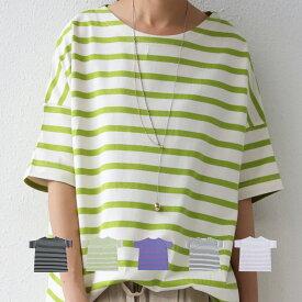 選ぶ楽しみ。心躍るカラー展開。カラフルボーダーTシャツ・再再販。メール便不可(REV)【218B】