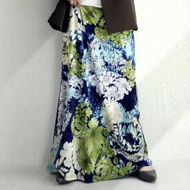 鮮やかな色使い。一点投入でコーデが変わる。フラワーロングスカート・再再販。メール便不可(REV)