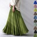 風になびかせて今日も歩く。フレアデザインスカート・再再販。惚れ色で甘さだけじゃない。揺れ感ふわっと、愛されのオ…