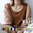 女性らしい着こなしの救世主。実力に驚きの綿天竺タンク。・再再販。(100)メール便可 母の日