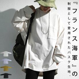バスク ロンT Tシャツ レディース トップス 綿100 長袖・8月14日10時〜発売。メール便不可