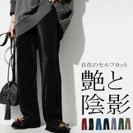 サテンプリーツパンツセルフカットパンツレディース・5月15日0時〜発売。メール便不可