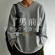 着るだけあか抜け、カットオフデザイン。ミニ裏毛Vネックトップス・##×メール便不可!