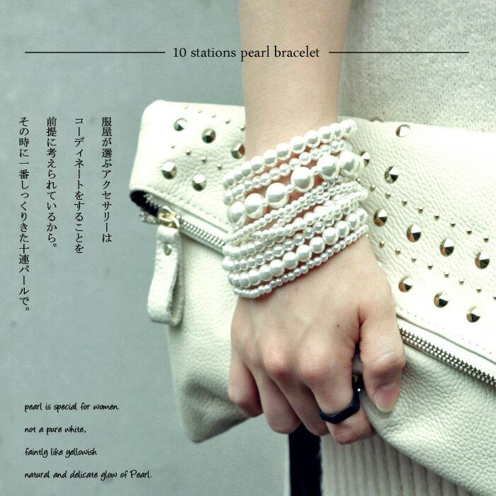 ボリューム感が出せる私だけの。多連パールブレスレット・12月25日20時〜再再販。『パールの美しさが理想の女性像を叶えてくれる。』