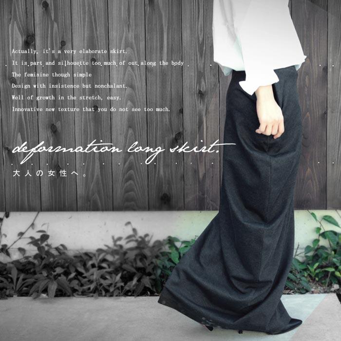 すごく凝ったスカートなんです。original変形スカート##・3月7日20時〜再再販。「G」