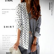 左右非対称デザインstyleshirt。『たのしさ溢れるお洒落上級者シャツ。』鮮やかで爽やかな気になる存在。ストライプ×ドットアシンメトリーシャツ##