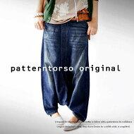 『サルエルデニムの決定版。一線を画す個性を。』1月17日10時&20時〜の2回発売!一見スカートのような可愛さとサルエルのシルエットが組み合わさった。サルエルデニムパンツ##