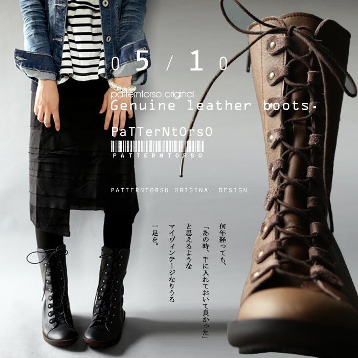 made in japanの頼れる。本革デザインブーツ##・9月4日20時〜再再販。