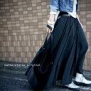 大人ガーリーを着こなす法則。スカートのトレンドは新時代へ。★8月2日20時〜再再販!ふわりとなびく。デザインスカー…