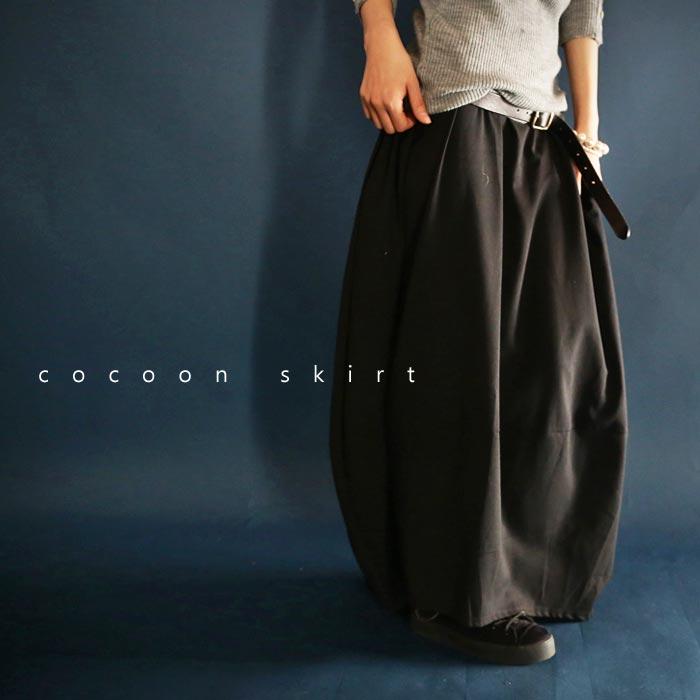 skirtがフェミニンさを醸し出す。コクーンスカート・11月18日20時〜再再販。『華やかなコクーンスカートで胸キュンげっと。』##