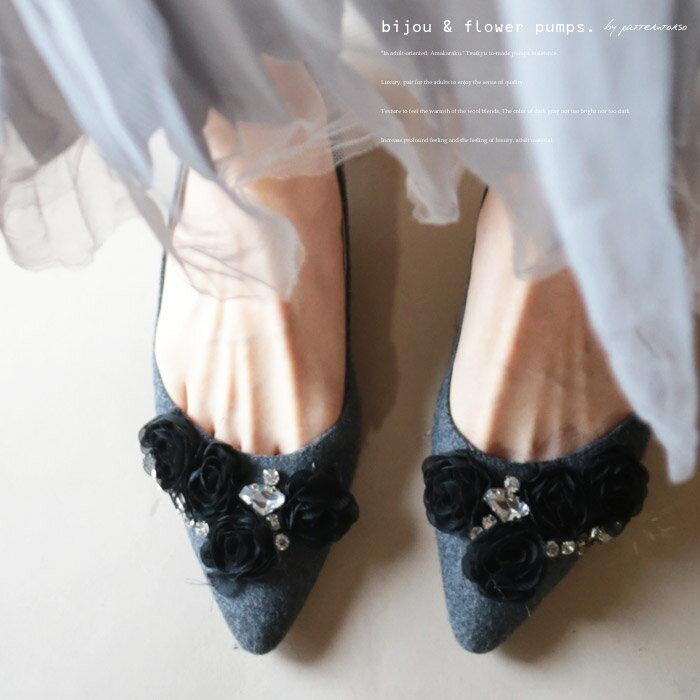 BIG バーゲン!期間限定開催!デザイナーが拘ったのは究極の美。ビジューフラワーパンプス★『ちょこんとヒールで綺麗に歩きやすく。##
