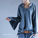 このデザイン力に圧倒される。『袖スリット/前後使えるネックライン/裾バルーン。』3月29日20時〜発売!着回し最終兵器。裾バルーン袖スリットトップス##h3