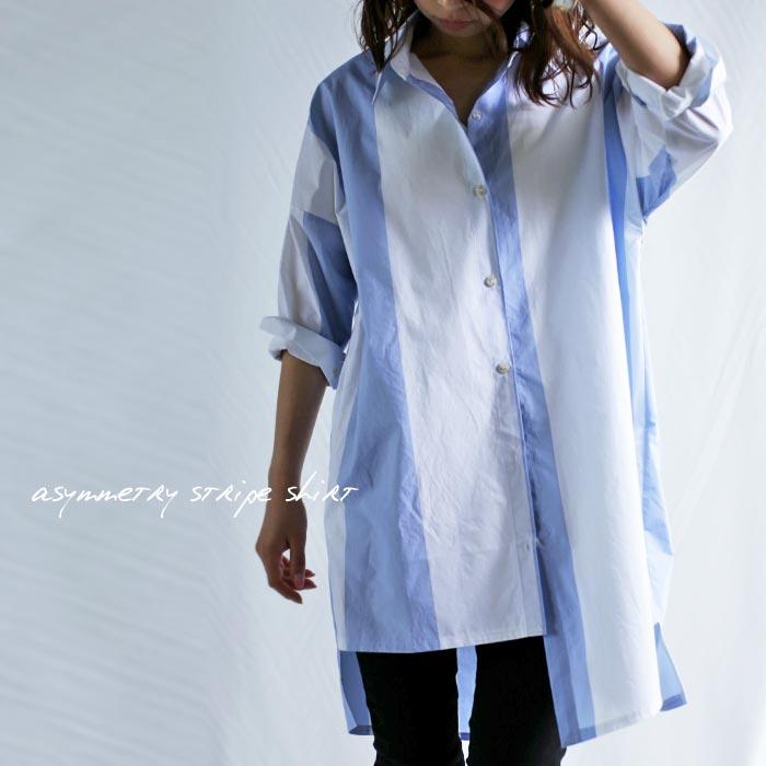 纏いたいロングシャツ。ストライプアシメロングシャツ★再販!『アシメデザインでコーデに華を添えて。』##