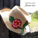 華咲く刺繍でアピールしたい。『一輪、咲き誇るハット。』5月27日20時〜再販!ワタシラシクいたい。フラワー刺繍ハット##k8【☆】