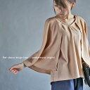 期間限定送料無料!ひらり、ふわ〜。『熱視線集める袖デザイン。』4月13日20時〜再再販!動きまでオンナっぽさ上げて。デザイン袖トップス##i2