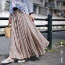 期間限定送料無料!惚れ色で甘さだけじゃない、大人ガーリー。『揺れ感、ふわっと、愛されのオキテ。』6月10日20時〜再販!風になびかせて今日も歩く。フレアデザインスカート##l7【☆】