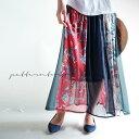花柄と色をとことん遊び尽す。透け感軽い素材で、ひらり。★7月6日20時〜再販!キッズサイズあり。ロングスカート##…