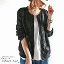 ファッション ジャケット