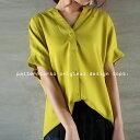 雰囲気アップシャツ。袖タックデザインシャツ★『タック使いで袖をデザインする。』##