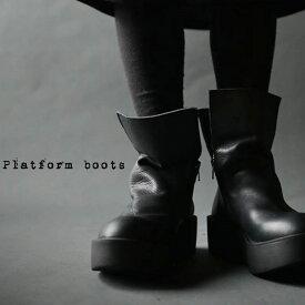日本製。本革ならではの魅力。厚底本革デザインブーツ・8月24日20時〜再再販。発送は8/30〜。##×メール便不可!