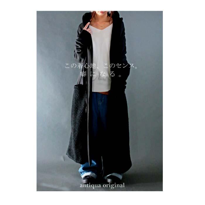 何度着ても新しい、洗練の手段。ミックスフードコート・12月2日19時〜再再販。暖か プードル ##「G」