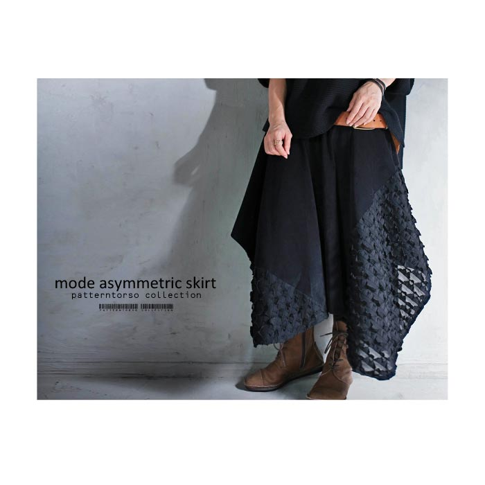 期間限定送料無料!大人modeに甘辛く。柄切替オリジナル変形スカート・12月18日20時〜再販。落ち感 スエード風 ##