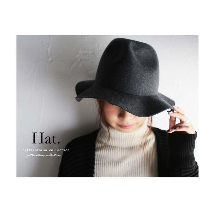 カッコよさに磨きをかけて。デザイン中折れハット★10月14日20時〜発売!帽子 シンプル##