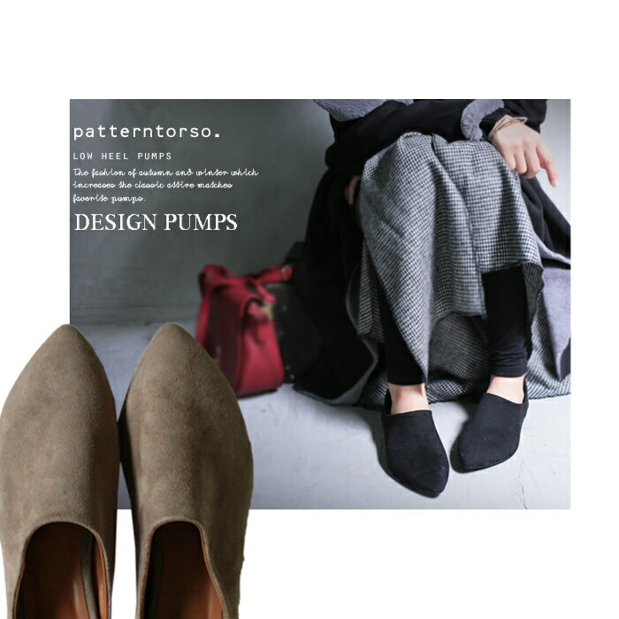 お洒落の必須アイテムは靴から。デザインシューズ・11月4日20時〜再販。スウェード フェイク##「G」