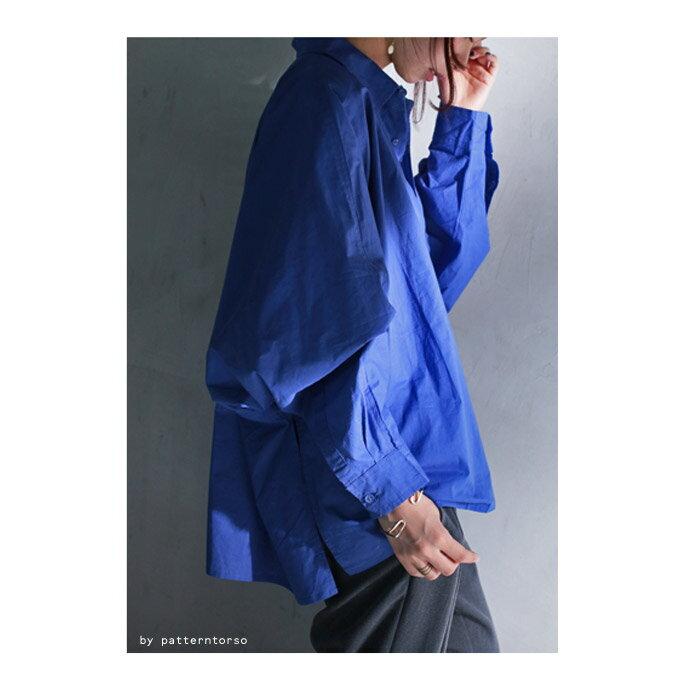 見た目も着心地もエアリー。綿素材ドルマンシャツ・2月21日20時〜再再販。『たぷっとドルマンで自然に決まる。』##「G」