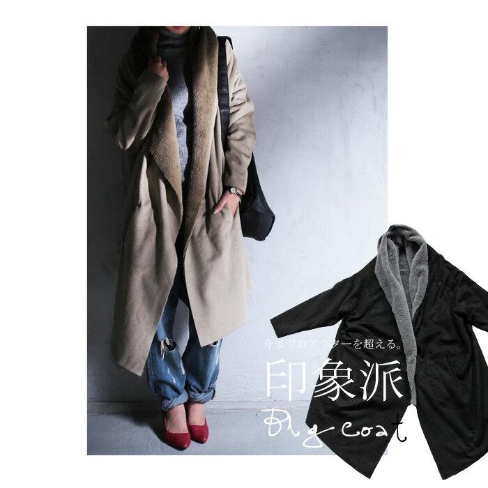あの人気商品がバージョンアップ。フェイクファーコート・11月29日20時〜再再販。羽織り ##「G」