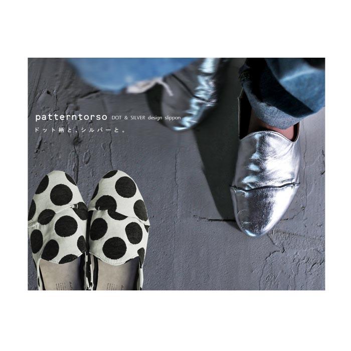 ドット柄×シルバースリッポン・1月20日20時〜再再販。靴 シューズ ##「G」