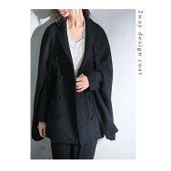 2WAYジャケットコート