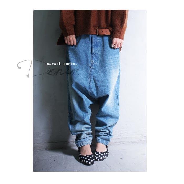 サイズ展開、デニムでユルさを纏う。デニムサルエルパンツ・3月15日20時〜再再販。##「G」