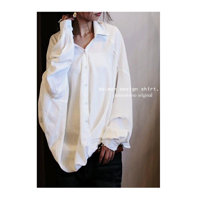 ベーシックに私らしさの一癖。前後差裾デザインドルマンシャツ・3月7日20時〜再再販。##「G」