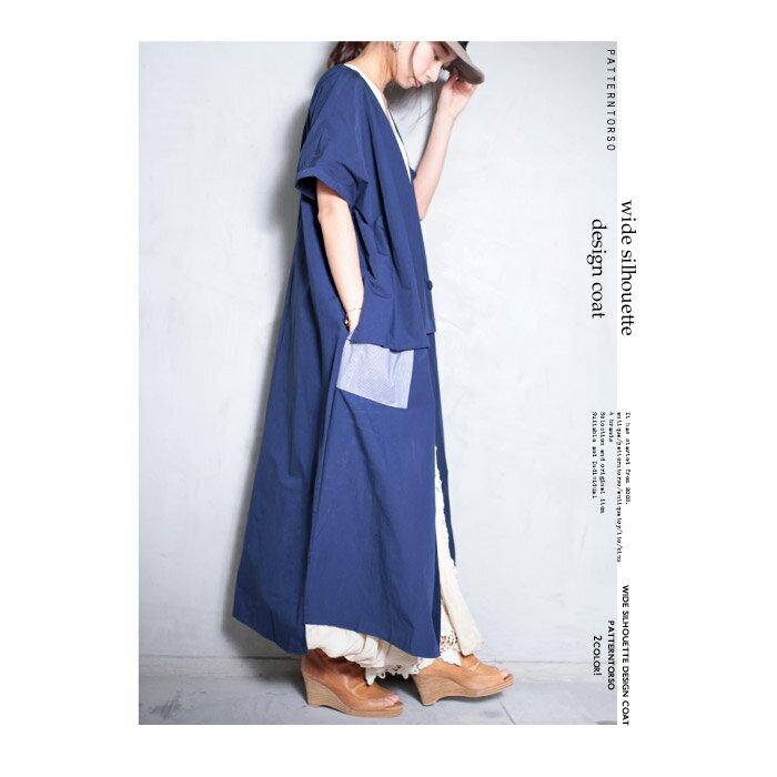 大人ダカラありきたりは嫌。デザイン羽織り・5月16日20時〜再再販。『このhaori予想以上。』##「G」