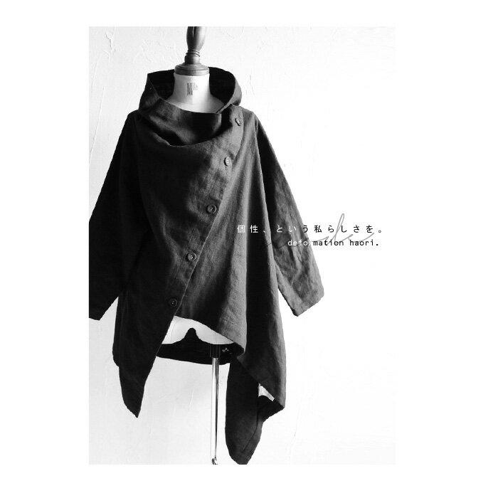 遊び心あるモードなカタチ。綿麻アシンメトリー羽織り・2月17日20時〜発売。##