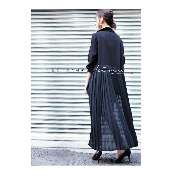 モードを極める、異素材使い。モードデザイン羽織り・2月22日20時〜発売。##