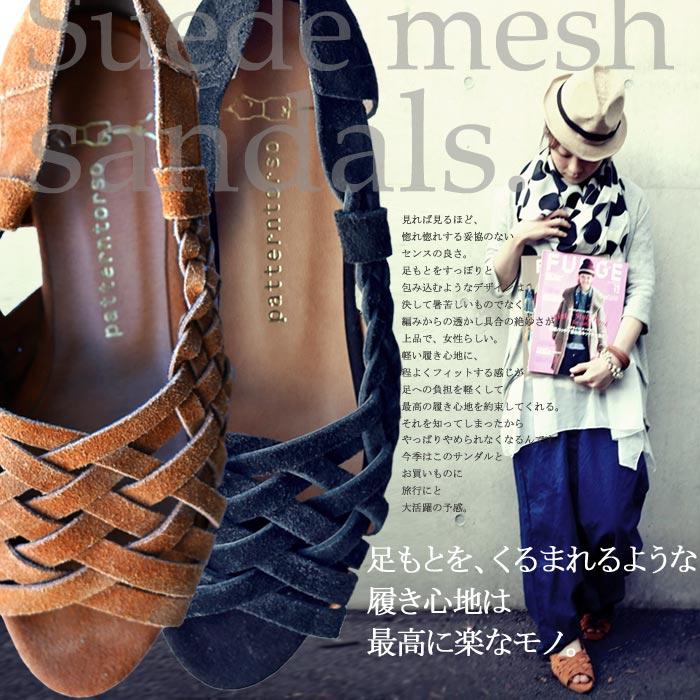 日本製。この色みに惚れる、本革スエードメッシュサンダル・3月10日20時〜再再販。『素足に馴染むキレイ色。』##