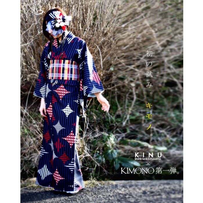 「第一弾。洗える着物!?」mode柄着物・帯・付襟3点セット・3月17日20時〜発売。##