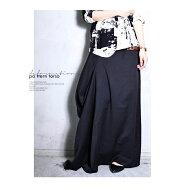 ハンサムなスカートのたしなみ。変形デザインスカート・##