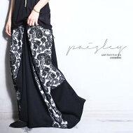 変形ロングスカート