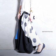 魅せる柄使い、変形で飽きないシルエット。柄切替えロングスカート・##