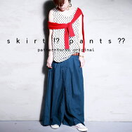 パンツなのにスカート見せ。ボタンデザインパンツ・##