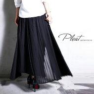 常識を覆す。アシメ切替えのプリーツ。モードプリーツスカート・##