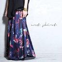 3,000円(税抜)以上で送料無料!誰もが素敵と納得する一着。アート柄ロングスカート・7月21日20時〜再販。##