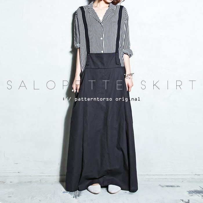 抜群の風合いとヌケ感に心惹かれる。モードサロペットスカート・再販。##×メール便不可!